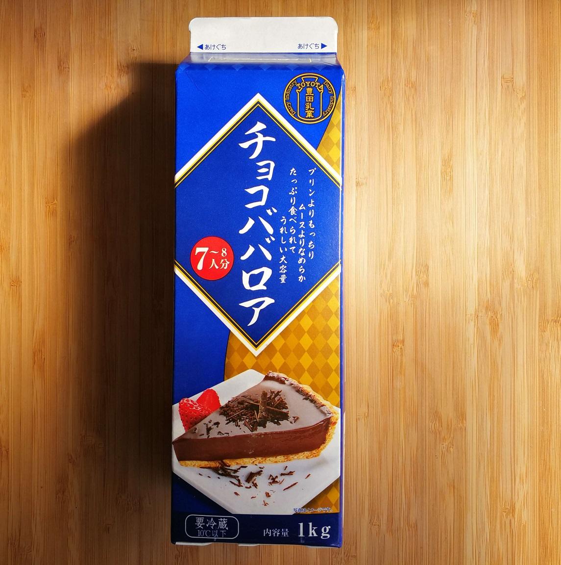 【業務スーパー】このおいしさに驚き!人気で売ってない!?すっきり濃厚『チョコババロア』