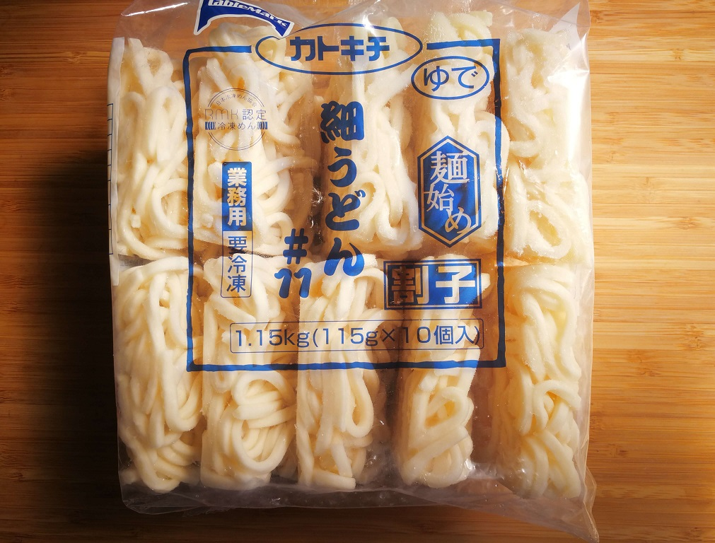 【業務スーパー】冷凍うどんは断然これ!おいしくて手頃な値段の『麺始め 割子 細うどん』